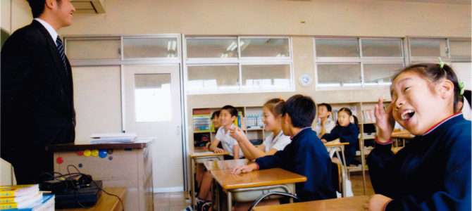 """""""A major concern of Korean schools is the lack of recognition by the Japanese authorities"""""""